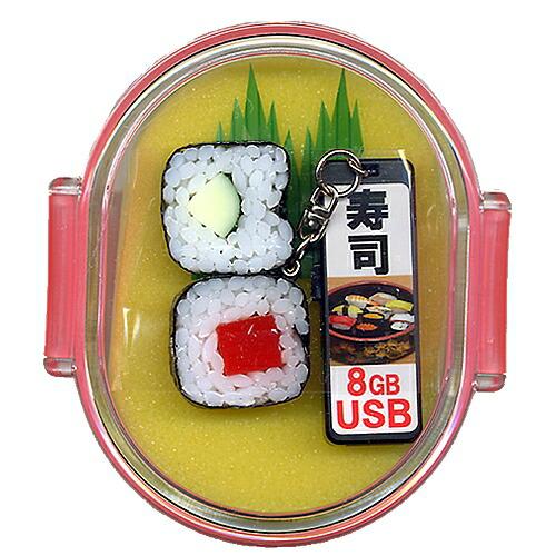 お寿司のUSBメモリー