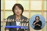 日本のお土産コンテスト金賞