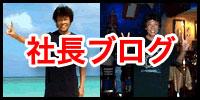 外国人に喜ばれる日本のおみやげ専門店のブログ