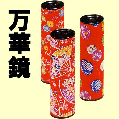 Japanese Toys And Gifts : Specialty store of japanese gift folk art toy
