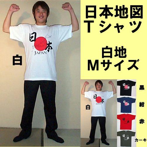 日本地図Tシャツ