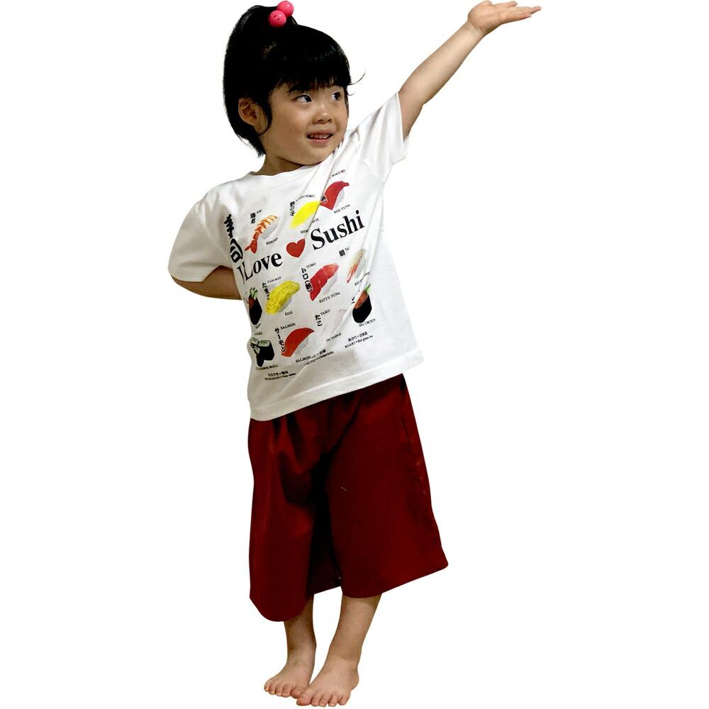 アイラブ寿司Tシャツ