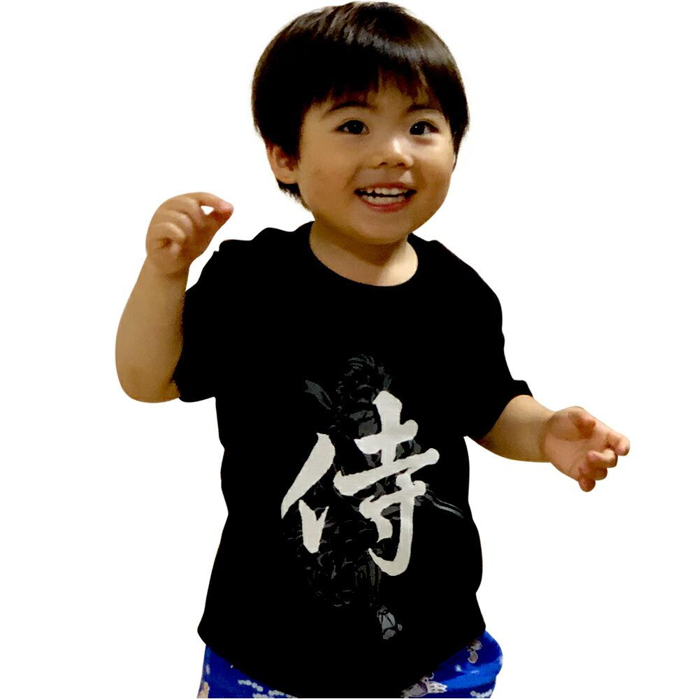 子供Tシャツ 侍(さむらい)