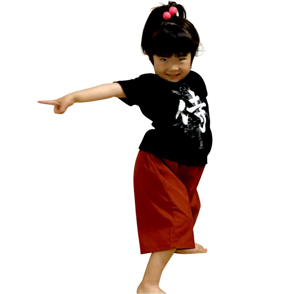 子供Tシャツ 漢字柄 サムライ 黒