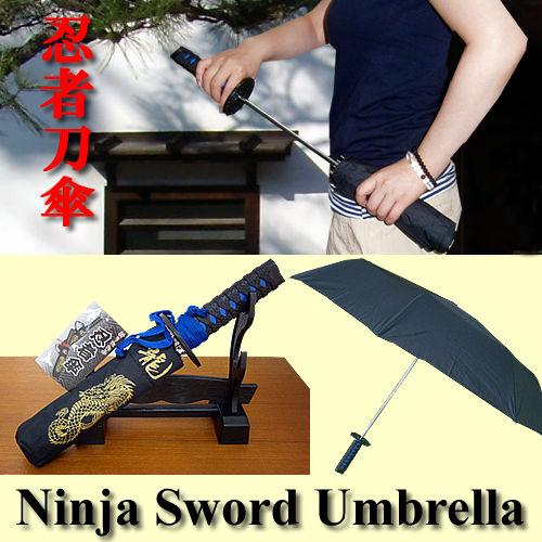 忍者刀傘 (折りたたみ式)