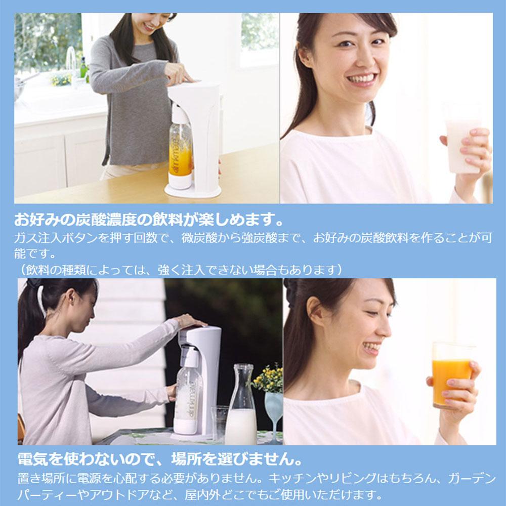Drinkmate ドリンクメイト スターターセット ホワイト 今だけおまけつき専用ボトル500ml DRM1001