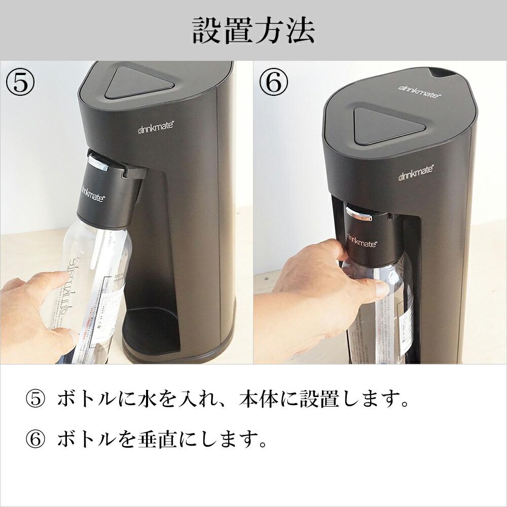 Drinkmate ドリンクメイト マグナムグランド マットブラック 選べるおまけつき専用ボトル500ml or 1000ml
