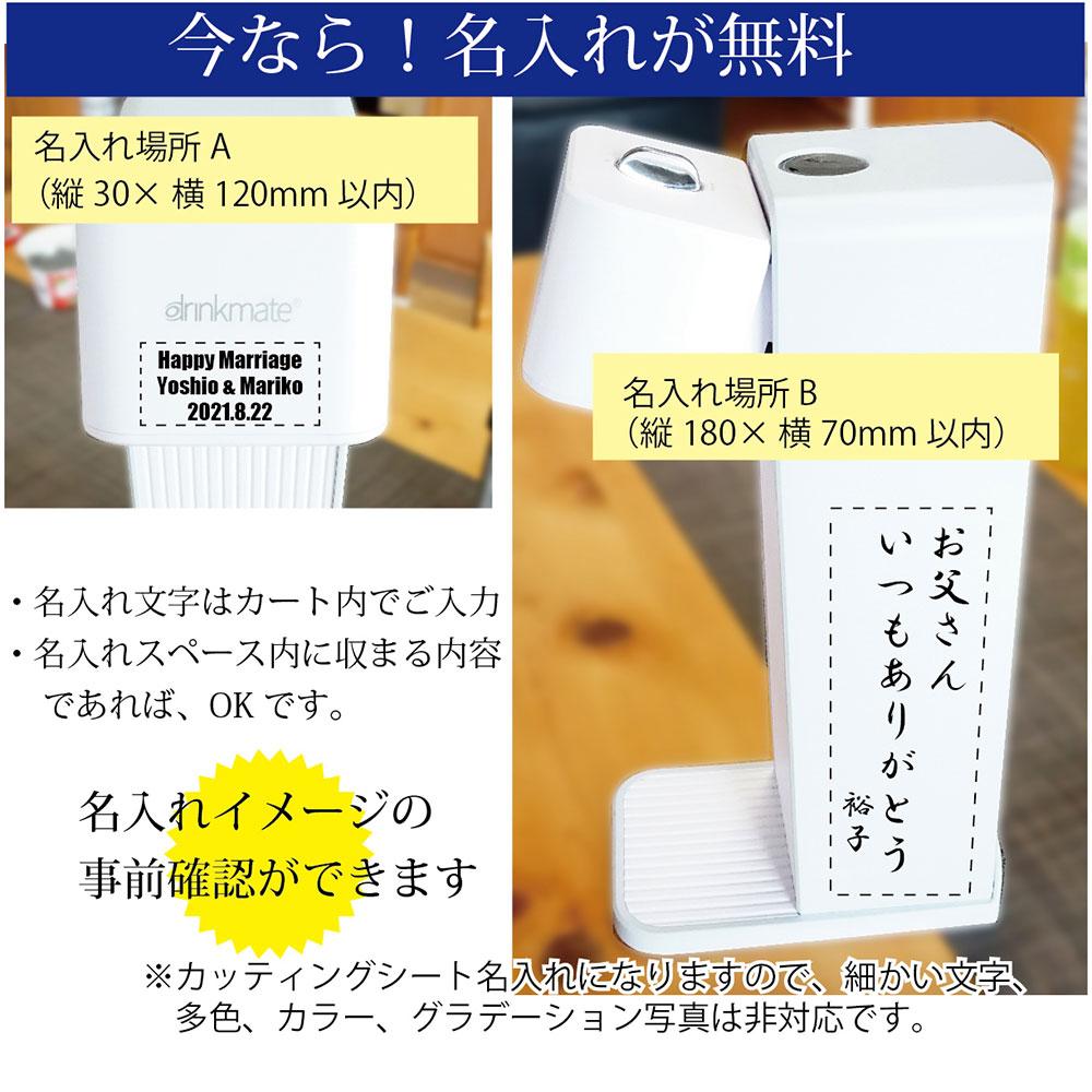 リンクメイト Series シリーズ  620 選べる専用ボトル付
