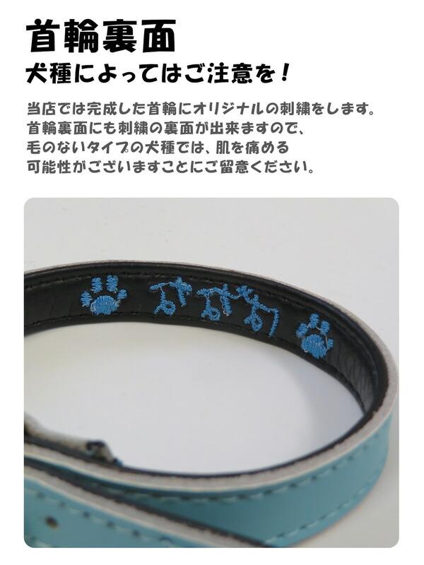 犬種によってはご注意下さい