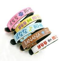 オススメ商品 1 刺繍の首輪 collar-19