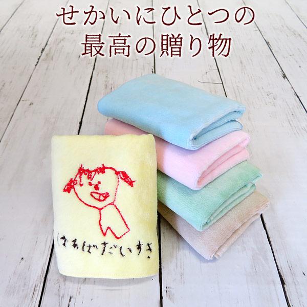 オススメ商品 2 子供の絵 刺繍ハンカチ towel02