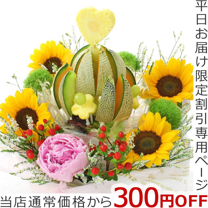 メロンフラワー花プラス