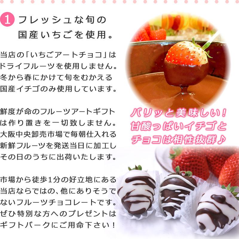 新鮮な国産イチゴを使用