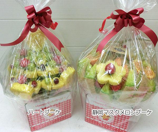 ハッピーカラフルーツ フルーツフラワー ハートブーケ 静岡マスクメロンブーケ