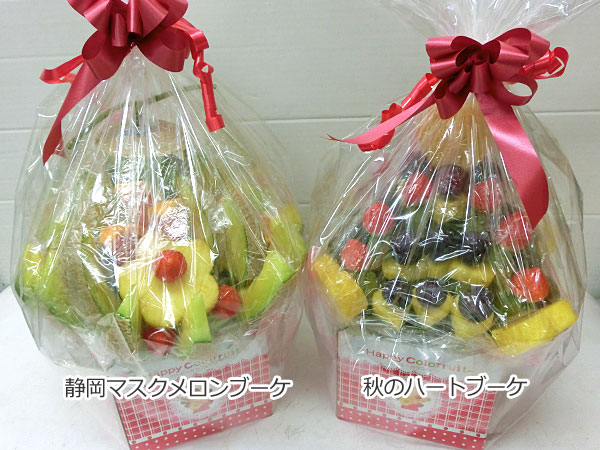 ハッピーカラフルーツ フルーツフラワー 静岡マスクメロンブーケ 秋のハートブーケ
