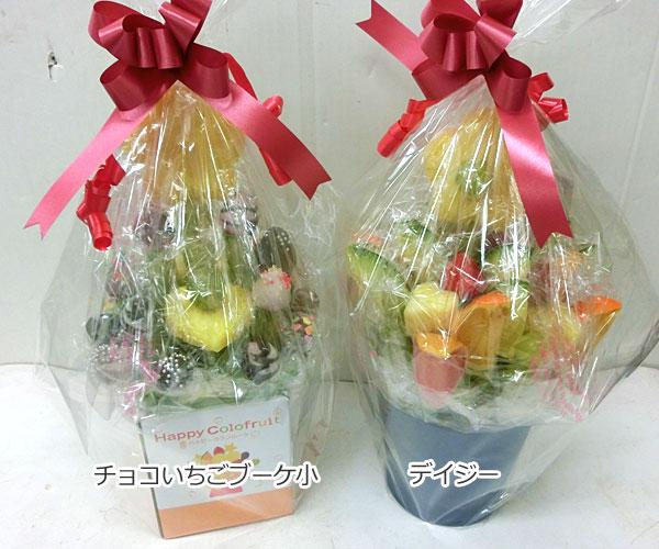 ハッピーカラフルーツ フルーツフラワー チョコいちごブーケ小 デイジー