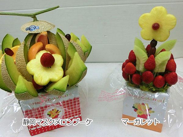ハッピーカラフルーツ フルーツフラワー 静岡マスクメロンブーケ マーガレット
