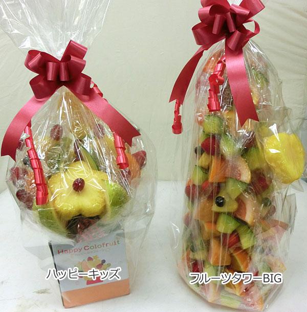 ハッピーカラフルーツ フルーツフラワー ハッピーキッズ フルーツタワーBIG