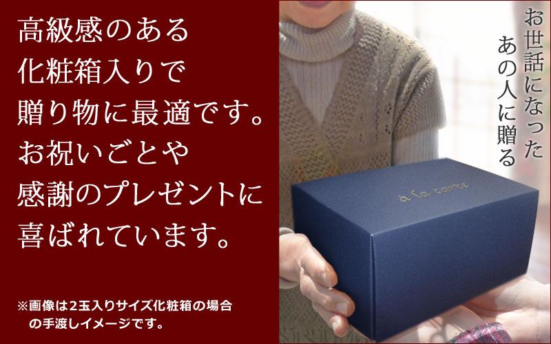 種無しピオーネ2房化粧箱入りは贈答用に大人気