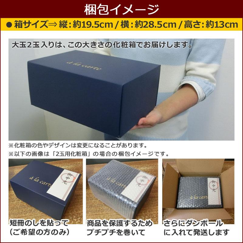 種無しピオーネ2房化粧箱入りはこの大きさの化粧箱でお届けします