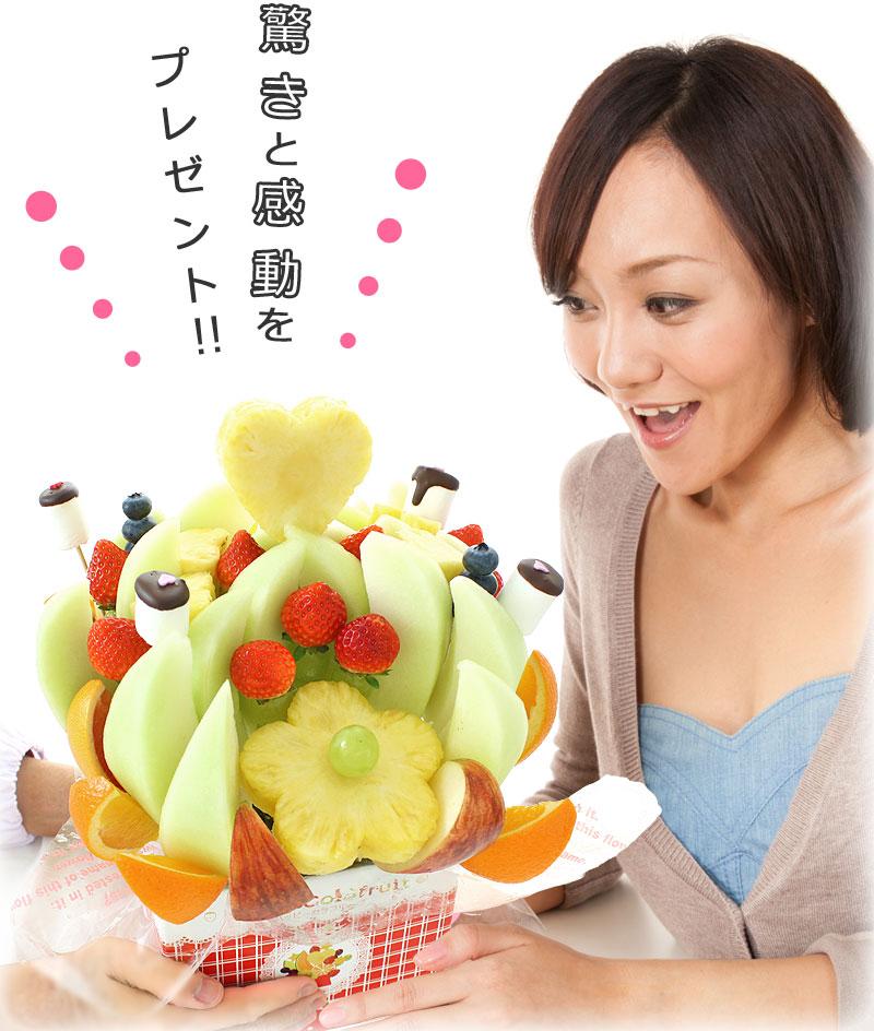 果物プレゼント ハッピーカラフルーツ