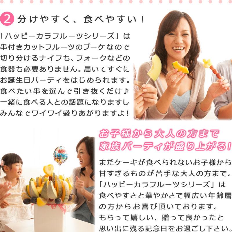 分けやすく食べやすい