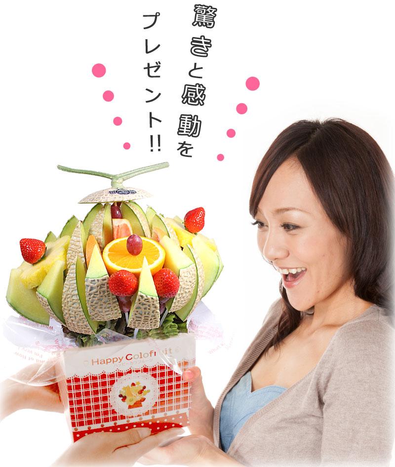 静岡マスクメロンブーケ