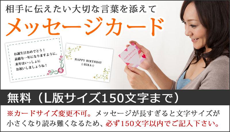 お祝いメッセージカード 無料