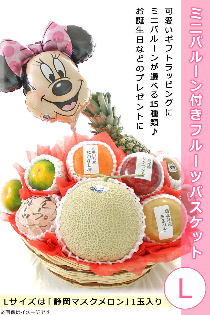 お祝い用、丸カゴ、果物詰め合わせ