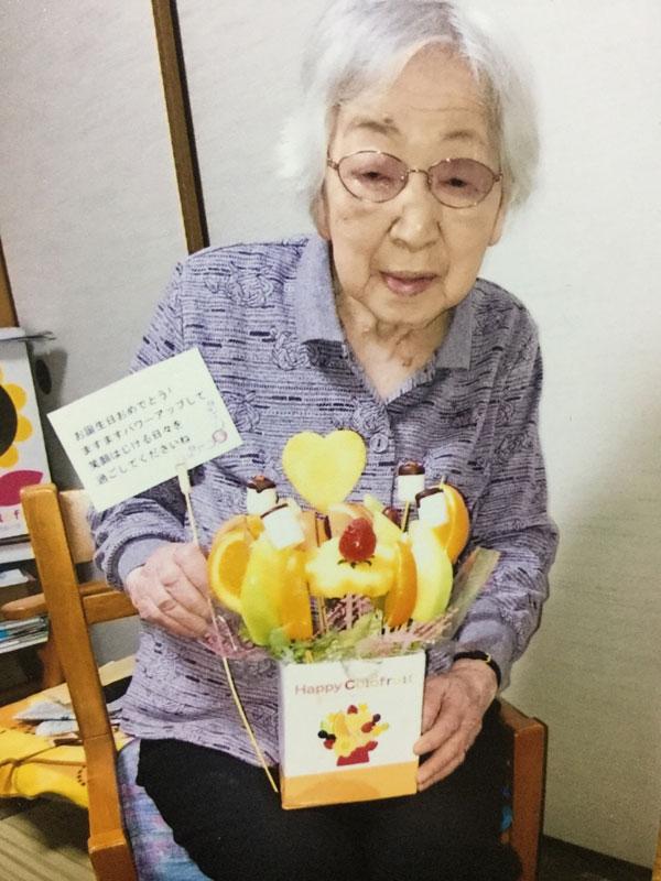 95歳のお誕生日