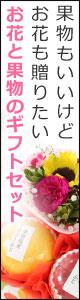お花セット