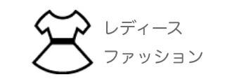 """カテゴリ2_""""></a></td> <td><a href="""