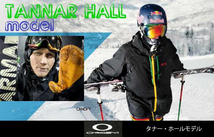be00644787 Oakley Tanner Hall Canopy 57 774 Goggles « Heritage Malta