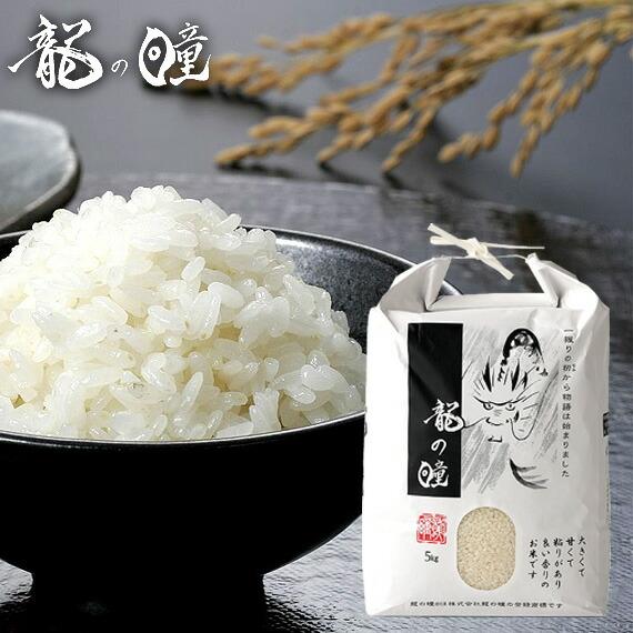 コシヒカリ極上米5kg