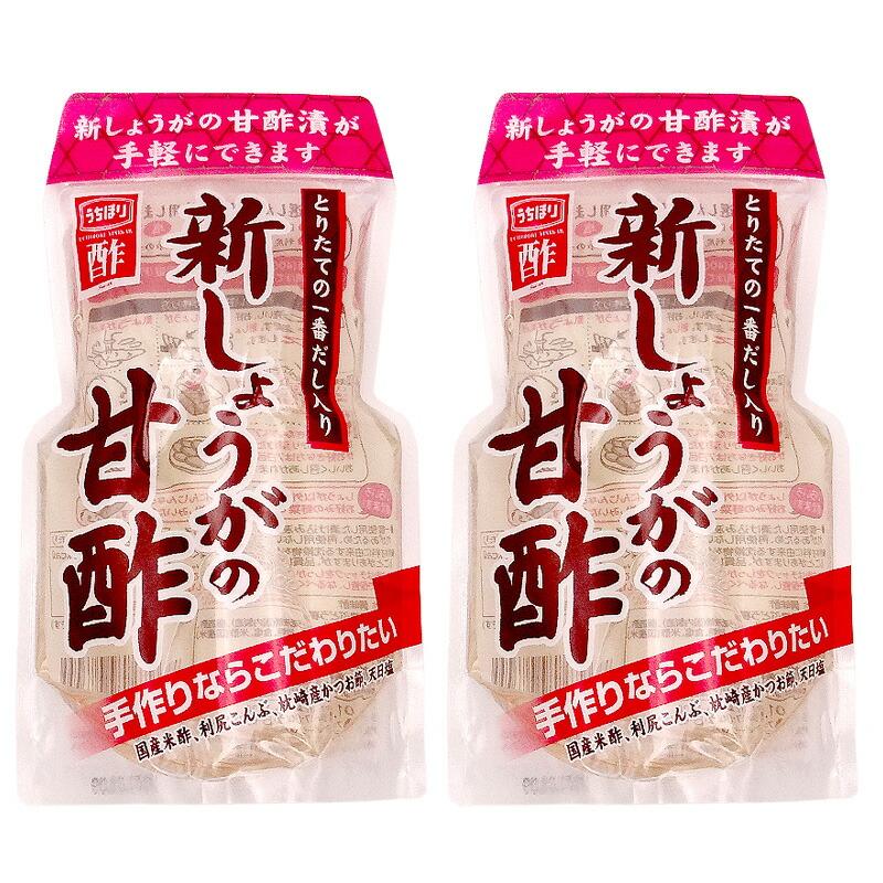 高知県産ハウス新しょうが 新しょうがの甘酢