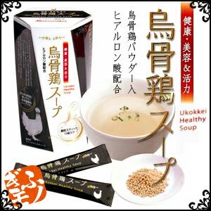 健康・美容&活力烏骨鶏スープ!!ヒアルロン酸配合