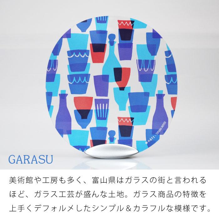 solano-s 富山もよう GARASU solano-s