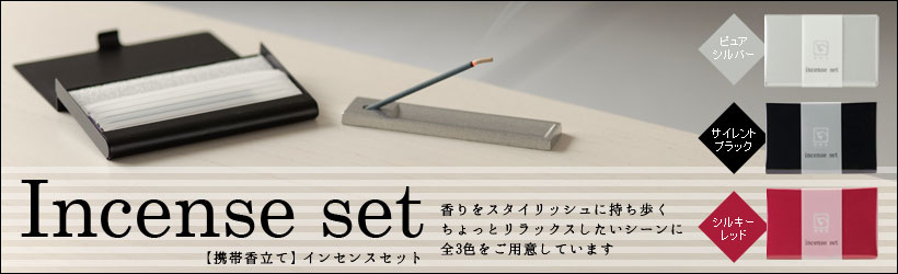 oysterincense