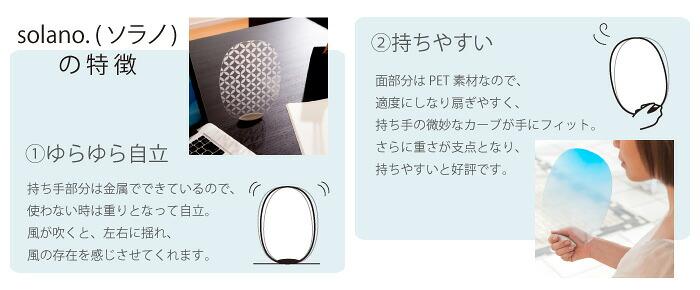 粟辻デザイン04_1