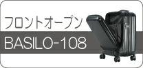 BASILO-108