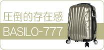 BASILO-777