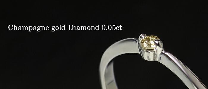 シャンパンゴールド ダイヤモンド プラチナコート シルバーリング