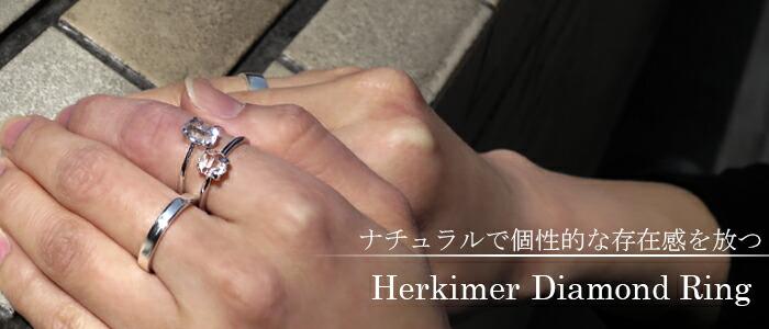 天然 ハーキマーダイヤモンド 1.0ct 前後 シルバー ソリティアリング