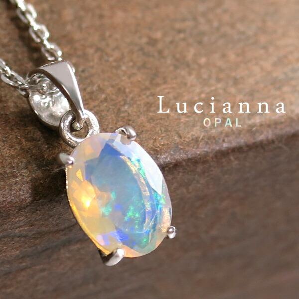 Lucianna ブルートパーズ ネックレス レディース 誕生石 11月