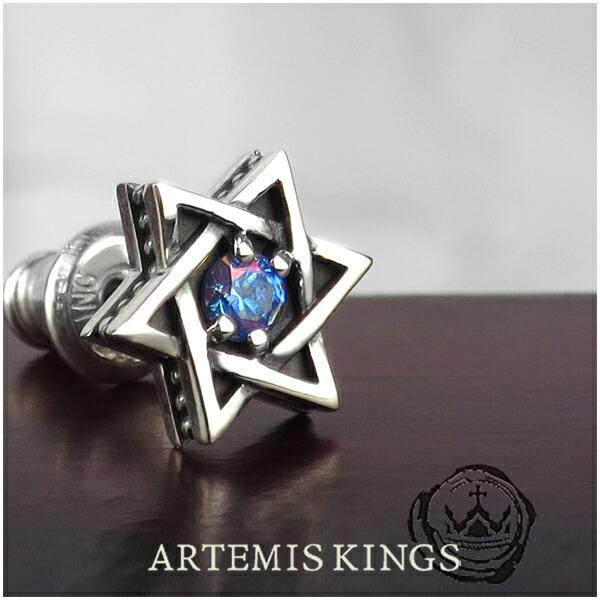 アルテミス キングス ヘキサグラム シルバー ピアス