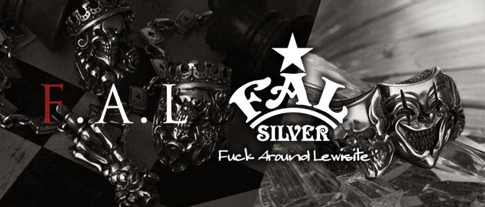 F.A.L/エフエーエル