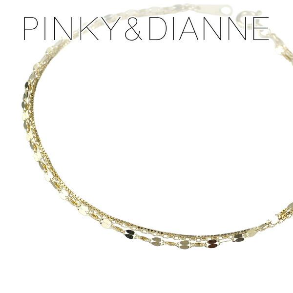 ピンキー&ダイアン エクレアチェーン K10 ゴールドブレスレット
