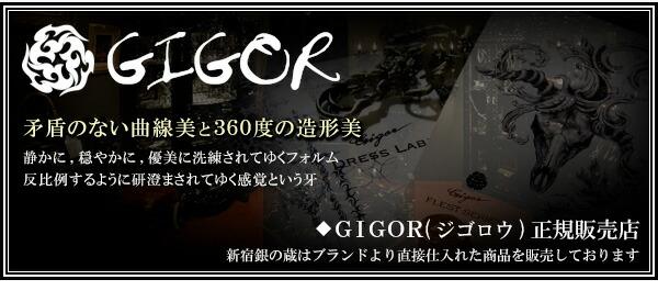 GGR-R223