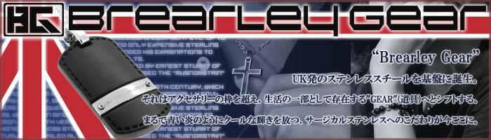 Brearley Gear/ブレアリーギア