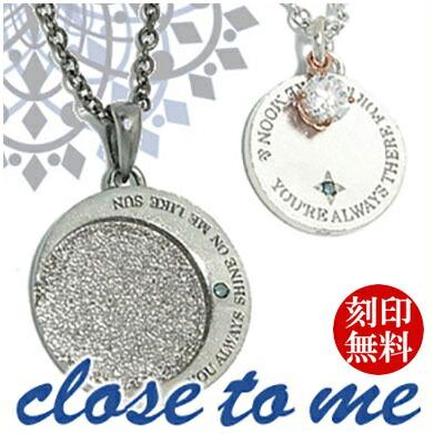 【close to me】ブルーダイヤモンド ムーン&サン シルバー ペアネックレス